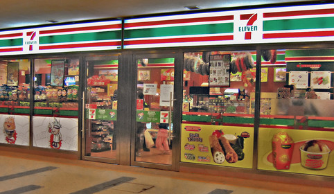 49260ab270b45_featured_without_text_7_Eleven_Singapore