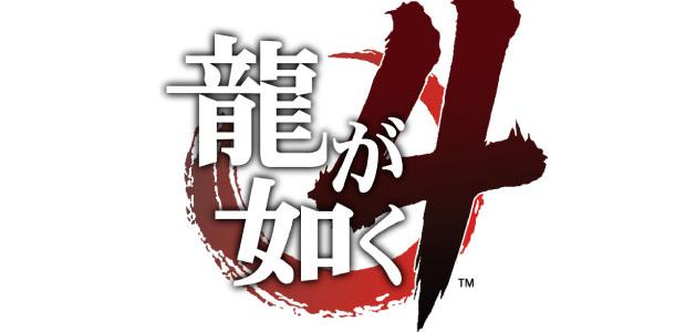 yakuza-4-announced