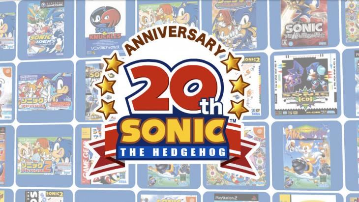 Sonic-2011-logo-art11