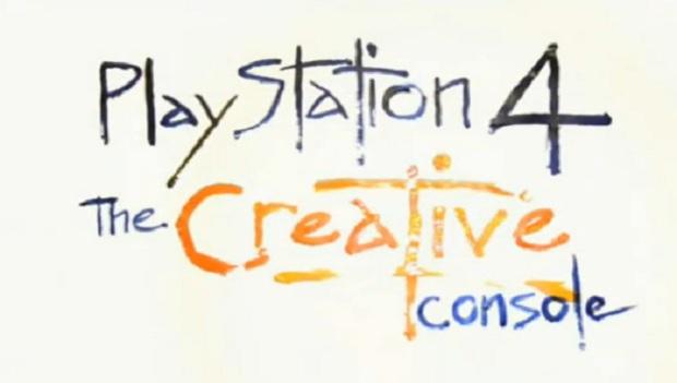 PS4_CreativeConsole