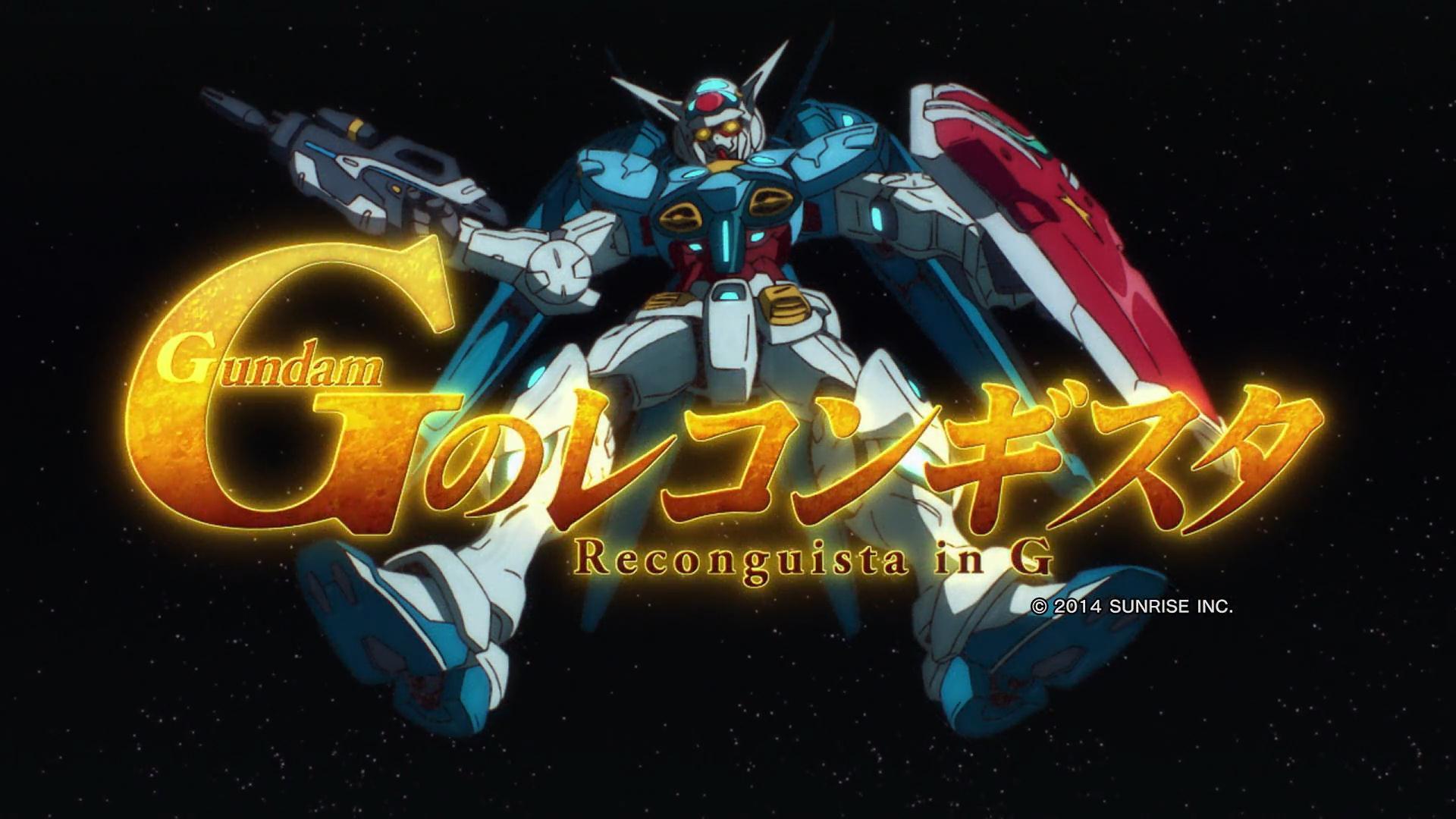 GundamRecognuista