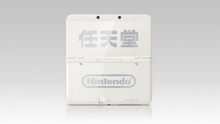 3DS ambassador