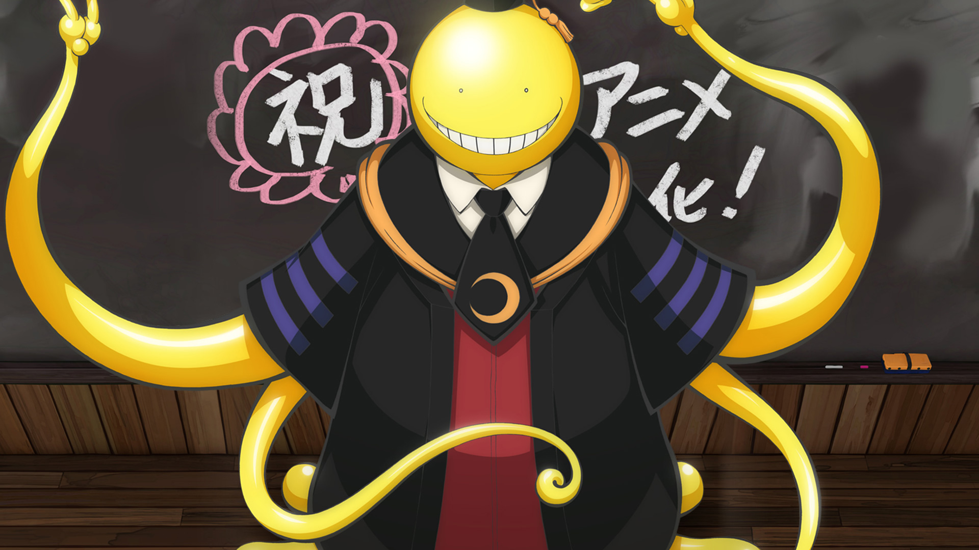 Assassination Classroom - anime