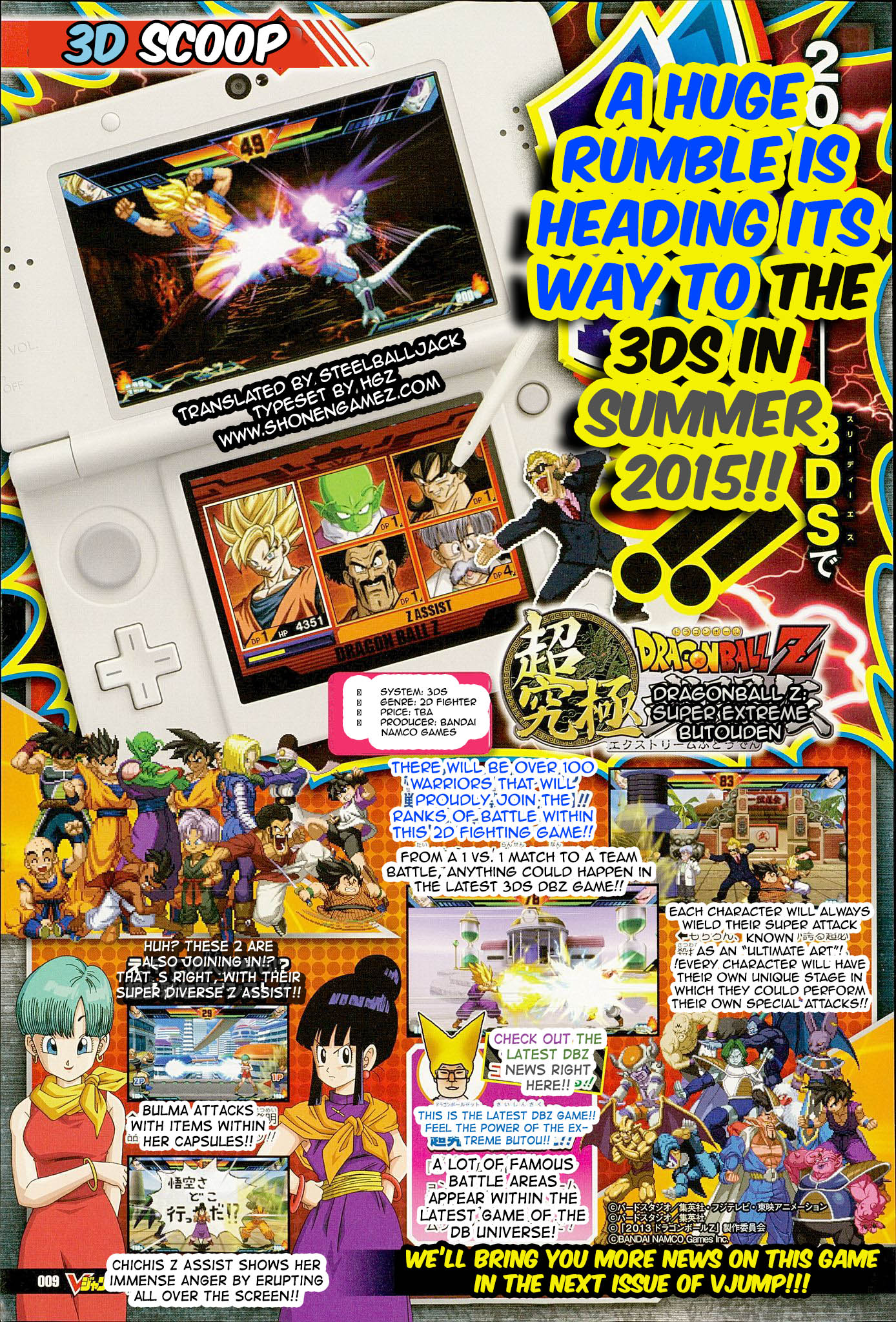 Dragon Ball Z Butoden