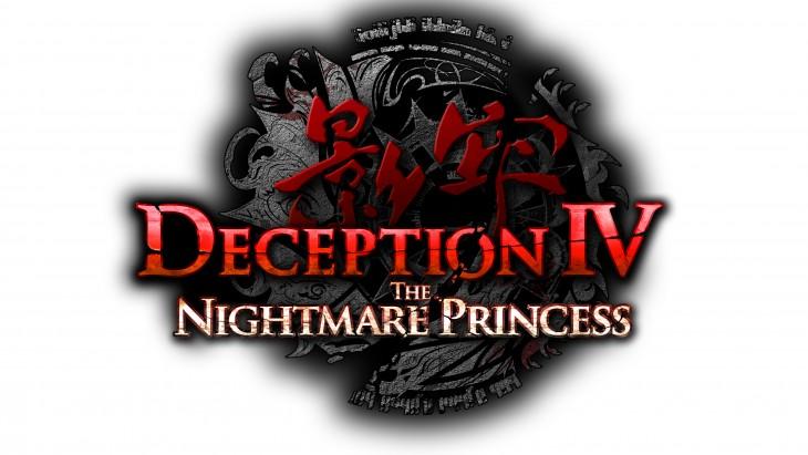 1430401073-deception-iv-logo