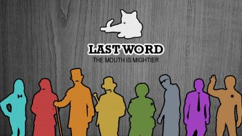 last word featured image