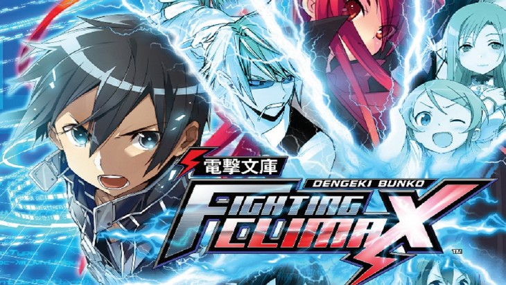 Dengeki Bunko: Fighting Climax Review – Clash of Dreams