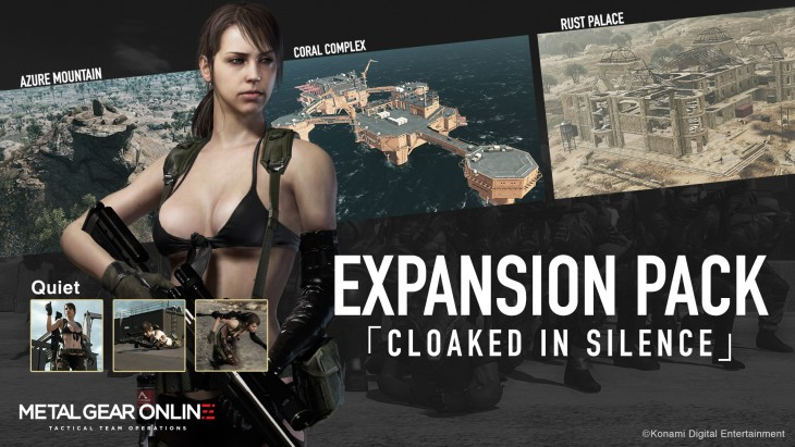 1456843640-expansion-pack-eng