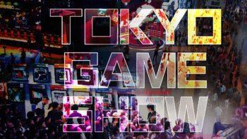 tokyo-game-show-2016